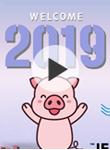 새해 동영상