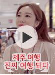 면세점 홍보 영상