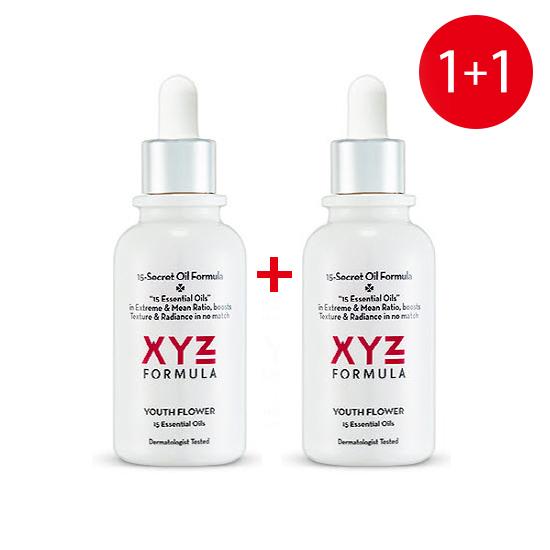 (1+1)XYZ 유스 플라워 15 에센셜 오일