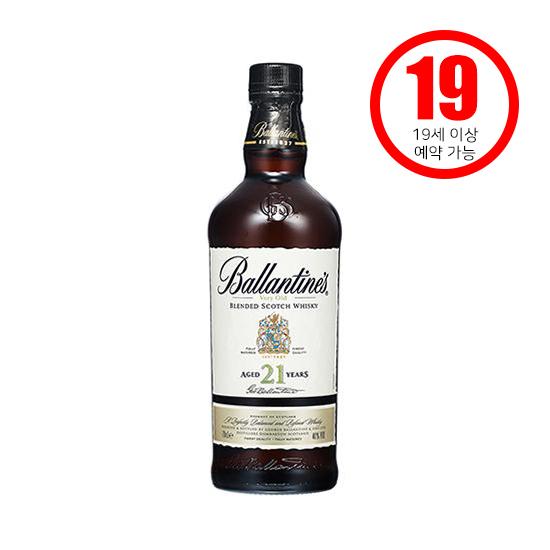 Ballantine s21yo