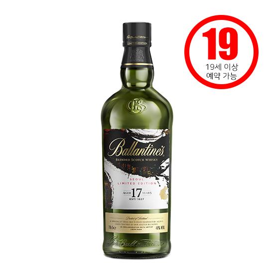 17Y Seoul Limited Edition 70CL