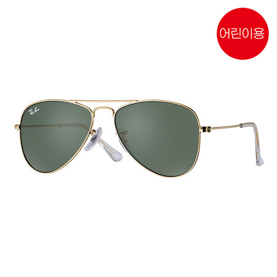RAY-BAN JUNIOR SUNGLASS